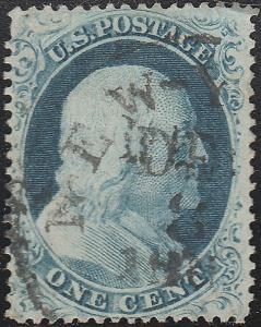U.S. 23 Used FVF  (81518)