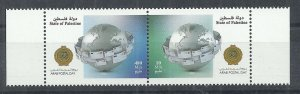 2016- Palestinian Authority- Palestine-Arab Postal Day- Strip of 2 stamps- MNH**