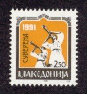 Macedonia Sc# RA1 MNH Horn Blowers (Postal Tax)
