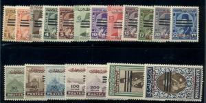 EGYPT #N20-38, Complete set, og, NH, VF, Scott $329.55