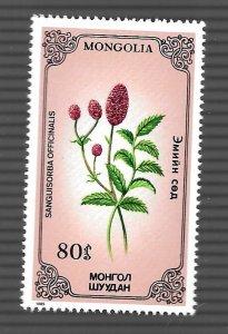 Mongolia 1985 - MNH - Scott #1461 *