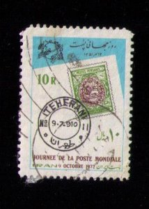 IRAN Sc 1668 Used BROADCASTING UNION,,TEHRAN VF 1972