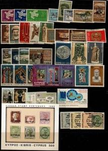 Cyprus Collection of Mint NH sets and S/S (Catalog Value $55.50)