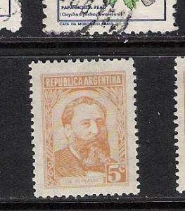 ARGENTINA 668 MNH C409