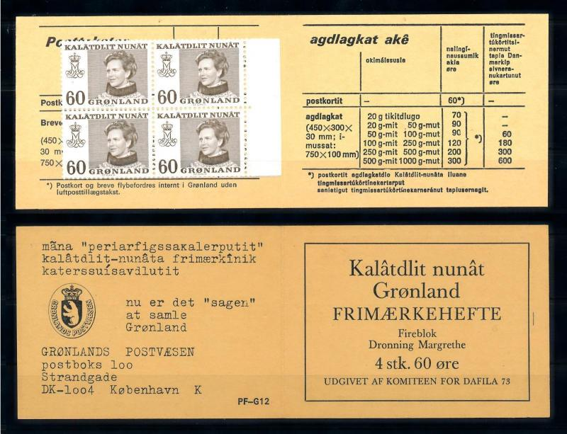 [72089] Greenland 1973 Dafila Private Booklet G12 RARE only 400 issued MNH