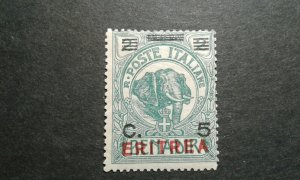 Eritrea #82 mint hinged e208 10837