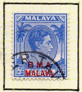 Malaya Straights Settlements 1945 Early Shade of Used 15c. BMA Optd 308001