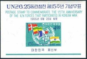 Korea South 474a,MNH.Mi Bl.210. UN Forces,Korean War,1965.Flags.