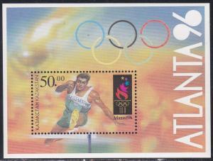 Kazakhstan # 149, Atlanta Olympics, NH, Half Cat