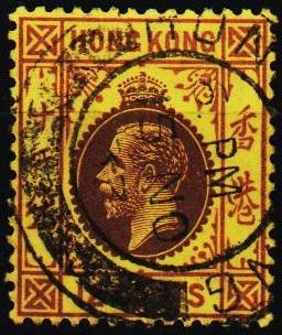 Hong Kong. 1912 12c S.G.106 Fine Used