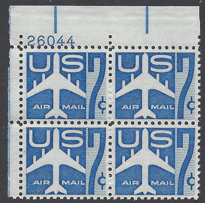C51 Plate block 7cent Silhouette of Jetliner Air Mail Definitive