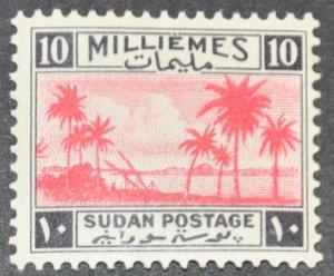 DYNAMITE Stamps: Sudan Scott #68  – MINT