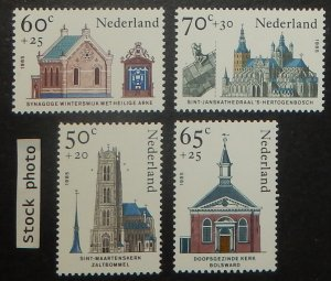 Netherlands B611-14. 1985 Religious Architecture, NH