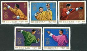 BHUTAN Sc#147-147C, 147E 1972 Munich Olympics Postage Part Set OG Mint NH