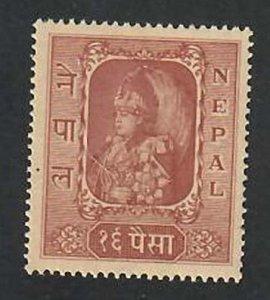 Nepal; Scott 65; 1954; Unused; NH