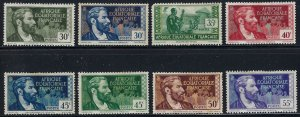 French Equatorial Africa 42-49 MLH cv 8.55 BIN $4.00