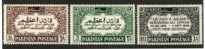 Pakistan - SG# 52 - 54 MLH      -       Lot 0921304