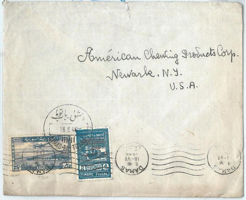 71153 - SYRIA - POSTAL HISTORY -  COVER from BAD TOUMA  to  United States 1946