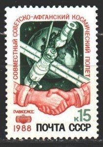 Soviet Union. 1988. 5918. Space. MNH.