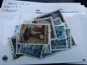 Batch of International Stamp Stock Cards Japan & Lots More