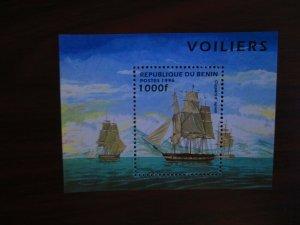 Benin #856 Mint Never Hinged - I Combine Shipping (7DG9) 6