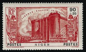 Niger (Scott B4) Mint OG VF hr...Buy before prices go up!