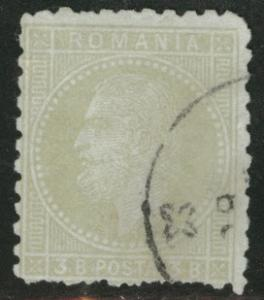 ROMANIA Scott 67 used 1879 perf 11 3b collectors mark CV$12