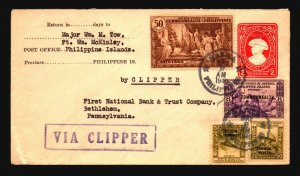 Philippines 1940 Clipper Cover to USA - Z16783