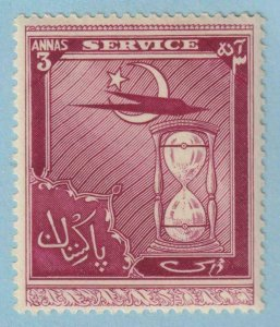 PAKISTAN O32 OFFICIAL  MINT NEVER HINGED OG ** NO FAULTS EXTRA FINE!