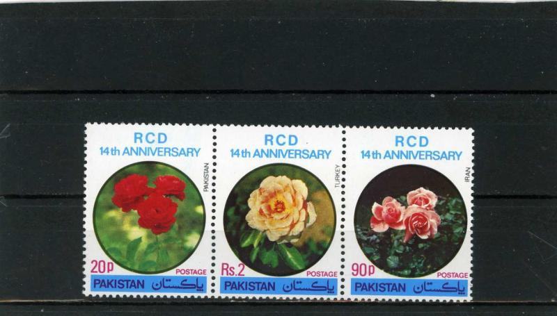 PAKISTAN 1978 Sc#449-451a FLORA FLOWERS ROSES STRIP OF 3 STAMPS MNH