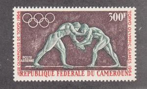 Cameroun - 1964 - SC C49 - NH