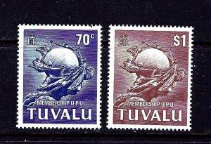 Tuvalu 164-65 MNH 1981 UPU