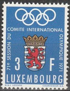 Luxembourg #499  MNH