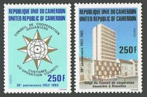 Cameroun 726-727,MNH.Michel 997-998. Customs Cooperation Council,39th Ann.1983.