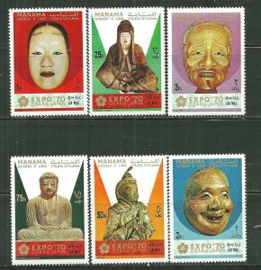 Manama MNH Set Of 6 Expo '70 Masks/Sculptures 1970