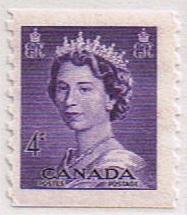 Canada Mint VF-NH #333 QEII 4c coil