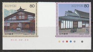 1996 Japan - Sc 2608-2609 - MNH VF - gutter pair - Historic Houses