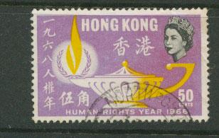 Hong Kong  SG 256 FU  light corner crease seen on reverse