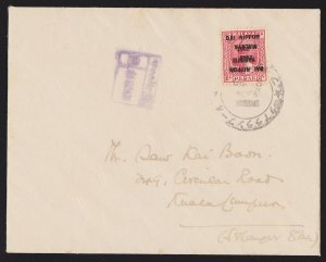 Perak Malaya :1942 Japanese Occupation Sultan 8c ERROR DOUBLE INVERTED on cover
