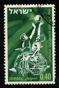 1968, Israel, 0.40 (RТ-513)