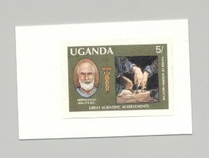 Uganda #564 Hippocrates, Medicine , 1v imperf proof mounted on card