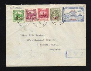PALESTINE: 1949 Cover to ENGLAND, Boxed A.V.2. AV2 Handstamp