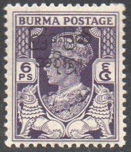 Burma 19476p deep violet with 'Interim Government' ovpt MH