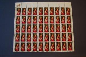 1336, Christmas 1967, Mint Sheet, CV $12