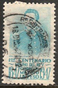 MEXICO 835, $1P 1847 Battles Centennial. Used. F-VF. (916)