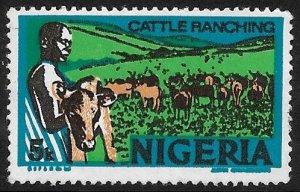 [19308] Nigeria Used