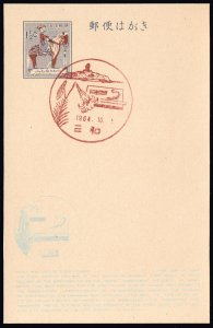 JAPAN RYUKYUS ISLANDS POST CARD FIRST ISSUE LOCAL CANCEL COLLECTION LOT #4