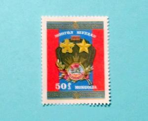 Mongolia - 551, MNH Comp. - Flag, Emblem. $0.50