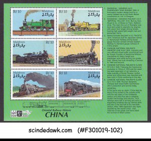 MALDIVES 2000 ORIENTAL RAILWAY HISTORY / TRAINS / THE STAMP SHOW - MIN/SHT MNH