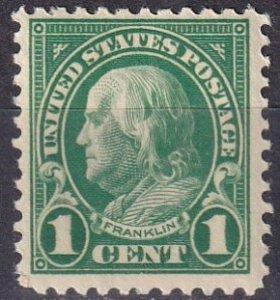 US #552 MNH CV $2.75  (Z7975)